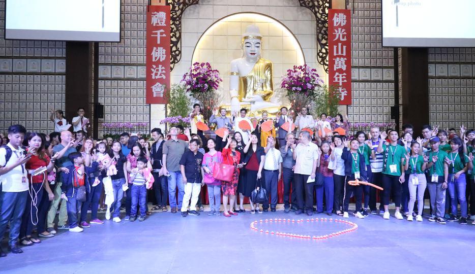 Church, UPM Celebrate 2019 World Interfaith Harmony Week
